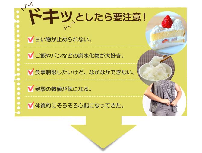 baisen_kikuimo02