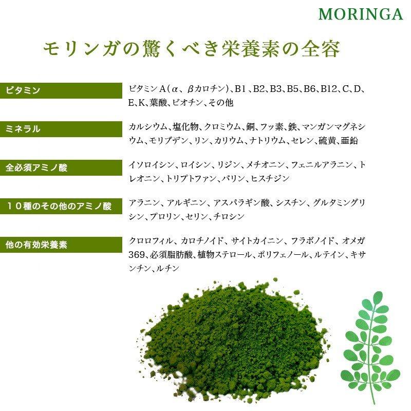 モリンガ3