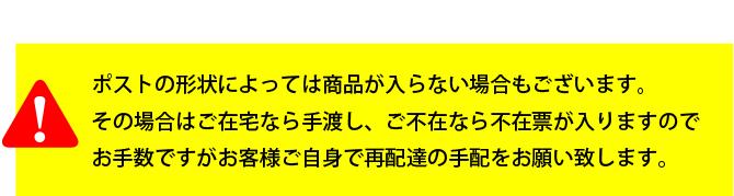 post_toukan04